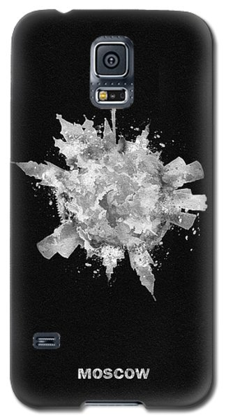 Black Skyround Art Of Moscow, Russia Galaxy S5 Case