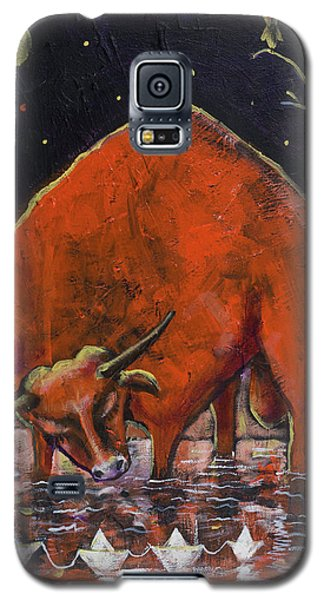 Bull And Paper Boats Galaxy S5 Case