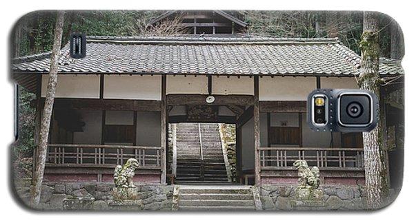 Forrest Shrine, Japan Galaxy S5 Case