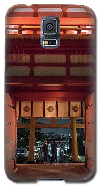 Fushimi Inari Taisha, Kyoto Japan Galaxy S5 Case