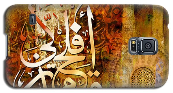 Islamic Calligraphy Galaxy S5 Case by Gull G