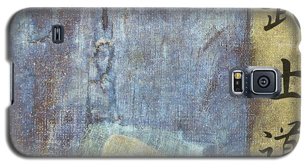Ethical Code Of The Samurai  Galaxy S5 Case