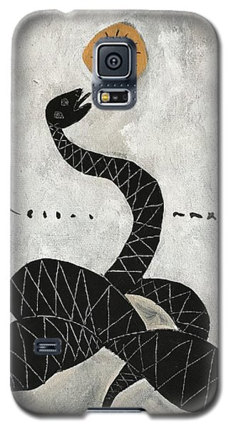 Mmxvii Life And Immortality No 1  Galaxy S5 Case