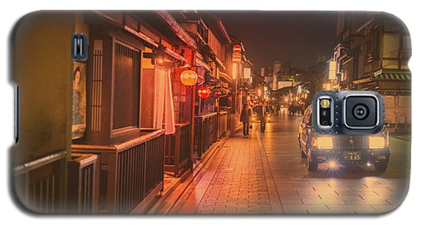 Old Kyoto, Gion Japan Galaxy S5 Case