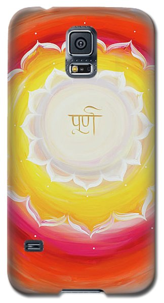 Purna Yantra Galaxy S5 Case