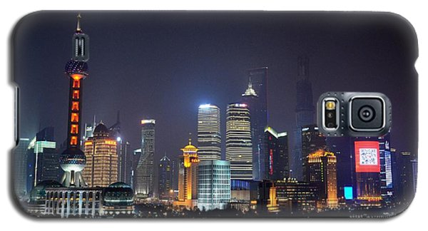 Shanghai China Skyline At Night From Bund Galaxy S5 Case