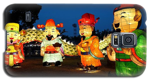 Galaxy S5 Case featuring the photograph The 2017 Lantern Festival In Taiwan by Yali Shi
