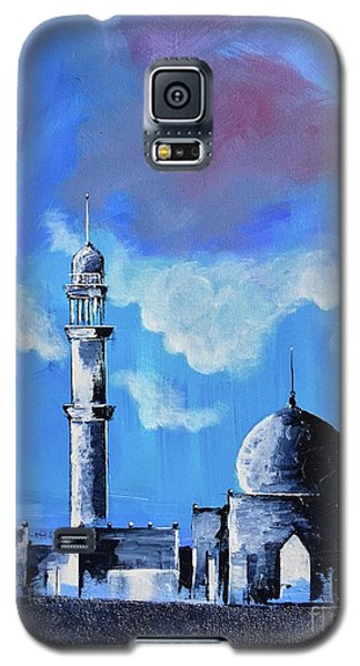 The Mosque Galaxy S5 Case