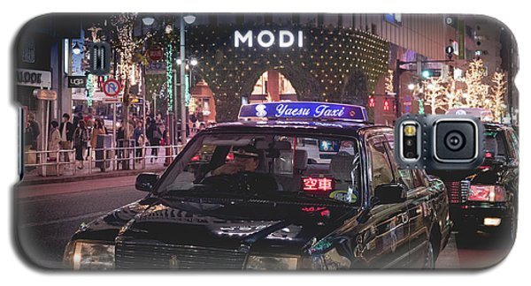 Tokyo Taxis, Japan Galaxy S5 Case