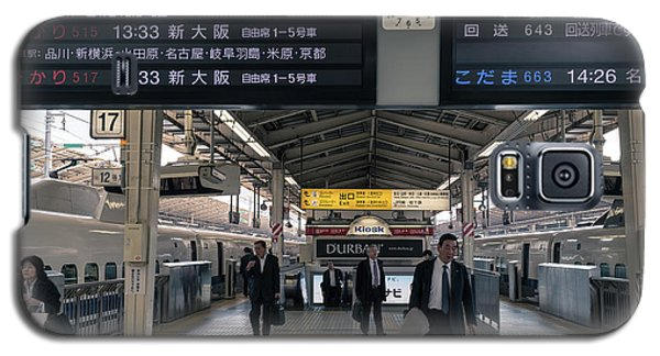 Tokyo To Kyoto, Bullet Train, Japan 3 Galaxy S5 Case