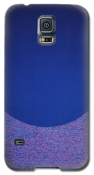 Galaxy S5 Case featuring the painting Perfect Existence by Kyung Hee Hogg