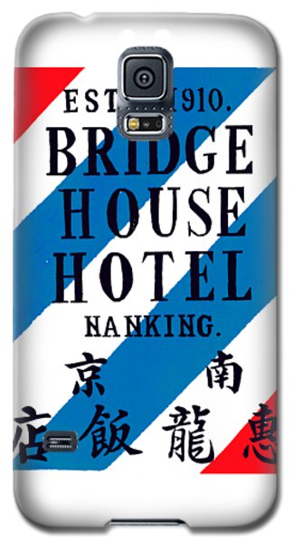 Galaxy S5 Case featuring the painting 1920 Bridge House Hotel Nanking China by Historic Image