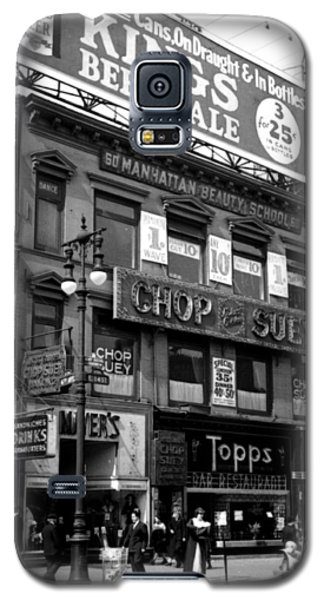 1935 Union Square Shops New York City Galaxy S5 Case by Historic Image