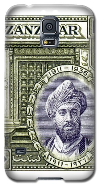 Galaxy S5 Case featuring the painting 1936 Sultan Of Zanzibar Stamp by Historic Image