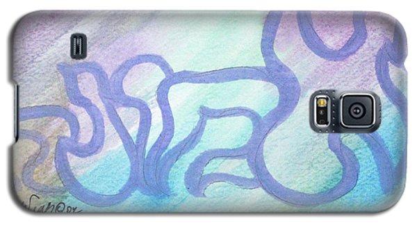 Emunah Nf15-24 Galaxy S5 Case