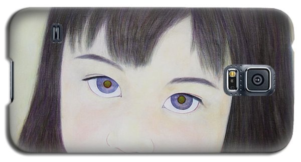 Manazashi Or Gazing Eyes Galaxy S5 Case