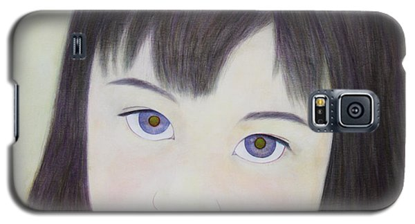 Manazashi Or Gazing Eyes Galaxy S5 Case