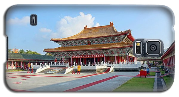 The Confucius Temple In Kaohsiung, Taiwan Galaxy S5 Case