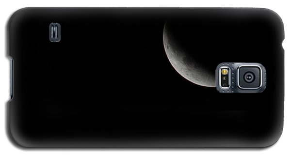 2015 Harvest Moon Eclipse 1 Galaxy S5 Case