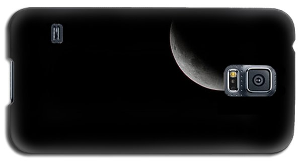 2015 Harvest Moon Eclipse 1 Galaxy S5 Case