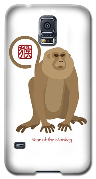 2016 Chinese New Year Of The Monkey Galaxy S5 Case by Jit Lim
