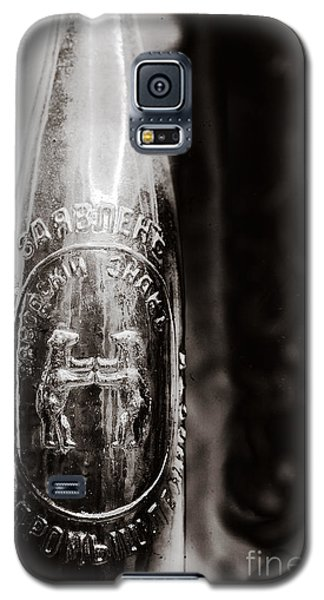 Galaxy S5 Case featuring the photograph Vintage Beer Bottle #0854 by Andrey  Godyaykin