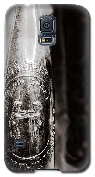 Vintage Beer Bottle #0854 Galaxy S5 Case by Andrey  Godyaykin