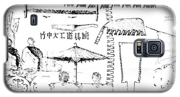 5.18.japan-4-detail-b Galaxy S5 Case