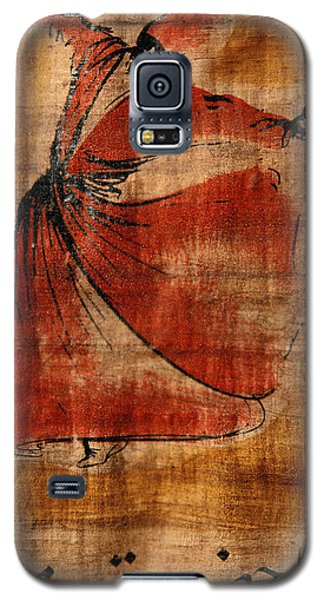 A Beautiful Painting Of A Whirling Galaxy S5 Case