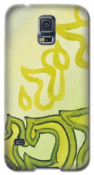 Adonai Rophe - God Heals Galaxy S5 Case