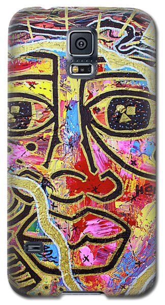 Africa Center Of The World Galaxy S5 Case