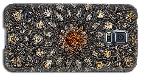 Al Ishaqi Wood Panel Galaxy S5 Case