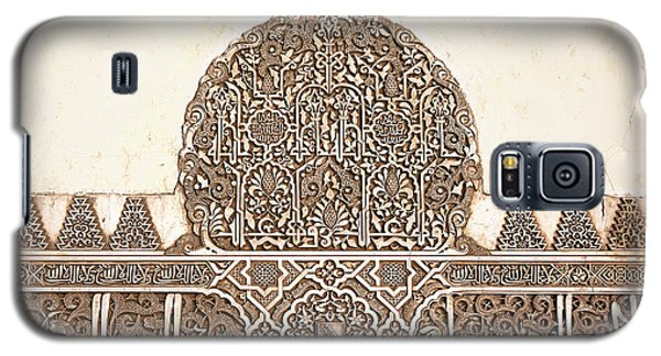 Alhambra Relief Galaxy S5 Case by Jane Rix