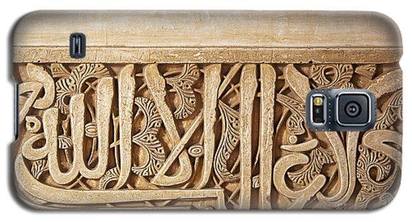Alhambra Wall Detail4 Galaxy S5 Case by Jane Rix