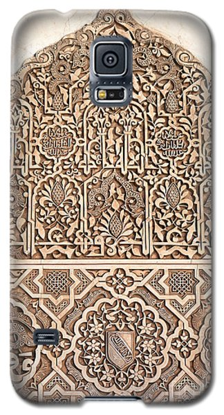 Alhambra Wall Panel Detail Galaxy S5 Case by Jane Rix