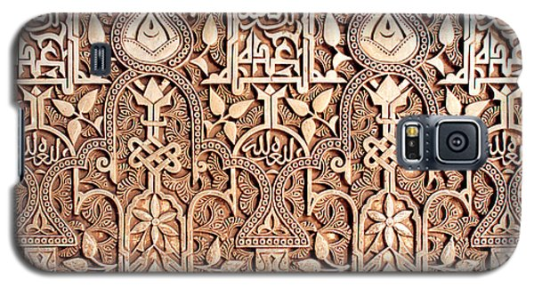 Alhambra Wall Section Galaxy S5 Case