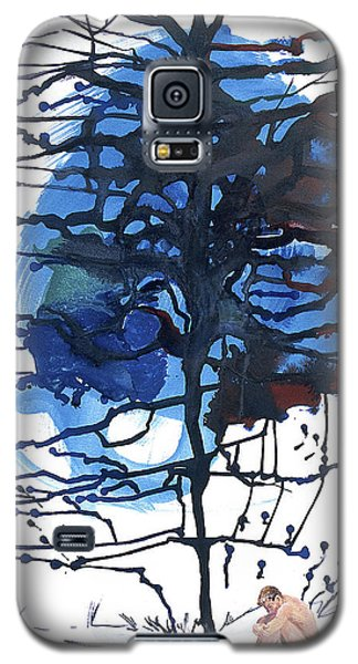 All That I Really Know Galaxy S5 Case