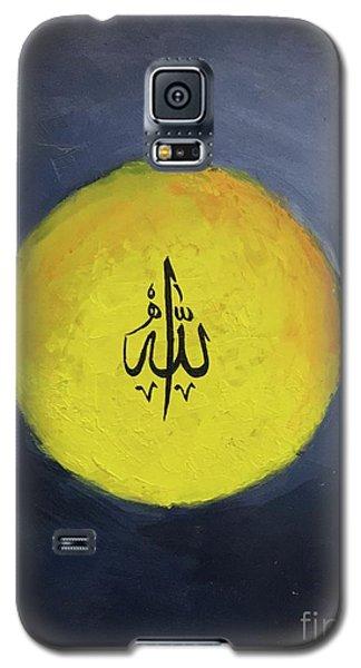 Allah-3 Galaxy S5 Case
