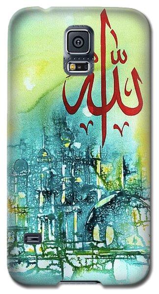 Allah Galaxy S5 Case