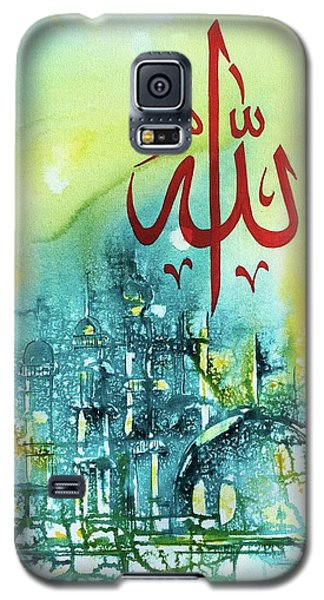 Allah Galaxy S5 Case