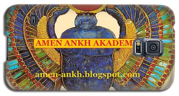 Amen Ankh Akademy Galaxy S5 Case