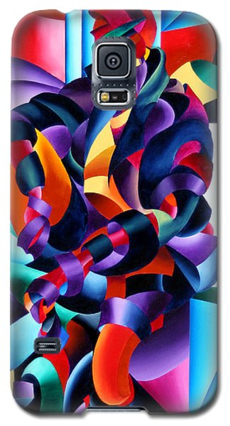 Anamorphosis From The Outside In Galaxy S5 Case