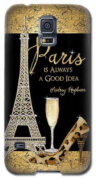 Paris Is Always A Good Idea - Audrey Hepburn Galaxy S5 Case