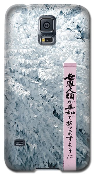 May Peace Prevail On Earth Galaxy S5 Case