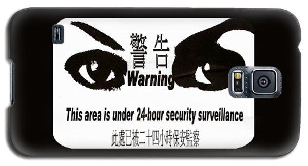 Eye Spy Galaxy S5 Case by Ethna Gillespie