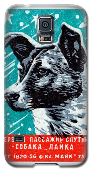 1957 Laika The Space Dog Galaxy S5 Case by Historic Image