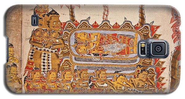 Bali_d530 Galaxy S5 Case