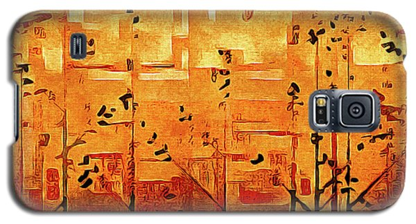 Bamboo Galaxy S5 Case