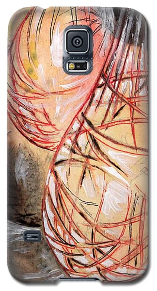Basket Light Red Glow Galaxy S5 Case