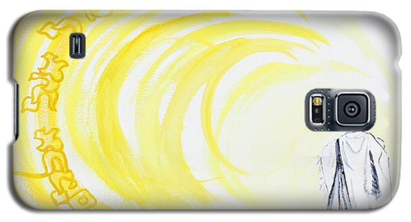 Be Still And Know  Galaxy S5 Case